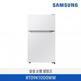 [개원특가][삼성전자] 삼성 일반냉장고 RT09K1000WW [용량:90L]