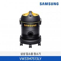 [개원특가][삼성전자] 삼성 업소용청소기 유로옐로우 VW33M7513LY