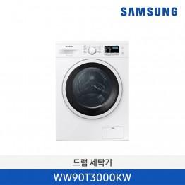 [개원특가][삼성전자] 삼성 드럼 세탁기 WW90T3000KW [용량:9Kg]